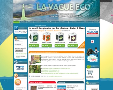 La Vague Eco